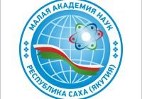 Эмблема Малой академии наук в JPEG