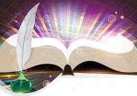 книга-и-перо-43163413