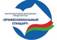 emblema_0