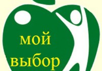 moy_vybor-2 (1)